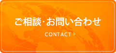 contact-sidebar